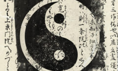 Abstract of the symbol for yin and yang with asian calligraphy.
